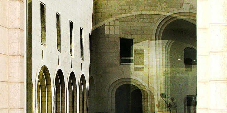 The Supreme Court of Israel - The Courtyard of the Arches © shifra levyathan | PikiWiki - Israel free image collection project