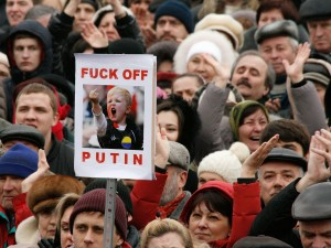 "People in Ukraine protesting against Russia's intervention ""Crimea is Ukraine"" © ВО Свобода 