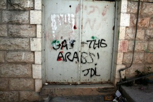 """Gas the Arabs"" graffiti, apparently left by the Jewish Defense League © Magne Hagesæter 