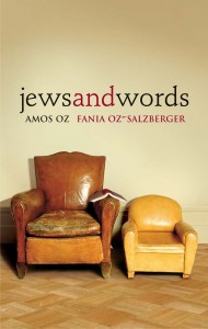 Book cover of Jews and Words by Amos Oz and Fania Oz-Salzberger © Yale University Press | Amazon