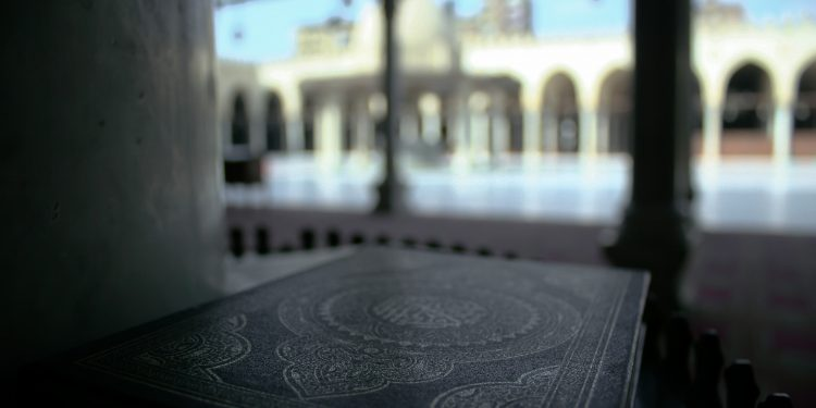 The Holy Quran © Al Hussainy Mohamed | Flickr