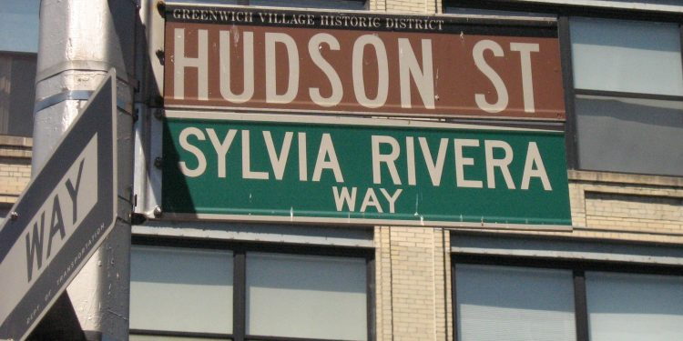 Sylvia Rivera Way, Greenwich Village © Gotty | Wikimedia Commons